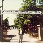 У Вајнони, Канада, августа 1991. Имање Покрета српских четника Равне Горе