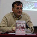 Чачак, 2006, промоција нове књиге. Једна у низу промоција те године у организацији ''Двери''