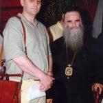 Исте вечери. Милослав Самарџић и митрополит Амфилохије