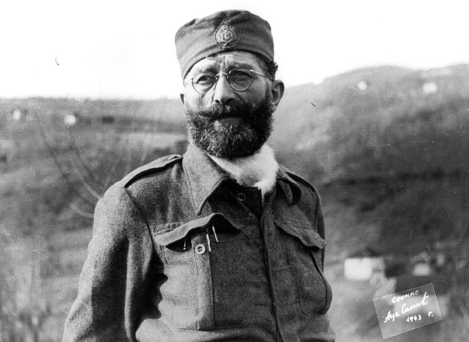 General Mihailovic, 1943.