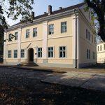 Зграда народног музеја