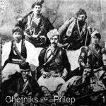 Четници из области Прилепа, 1904.