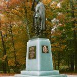 Monument in Canada
