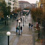 Пешачка зона у центру града.