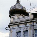 Стара зграда у центру Крагујевца