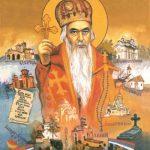 Икона живописана поводом преноса моштију Светог Владике Николаја