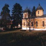 Манастир Грнчарица