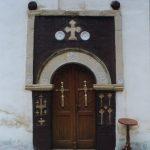 Улазна врата Благовештеањског манастира