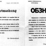Немачки плакат објављен после стрељања. Комунисти су после рата манипулисали са бројем стрељаних. Бројка која се наводи на плакату, 2.300, је тачна, с тим што је треба увећати за 500 стрељаних током претходна два дана и умањити за неколико десетина грађана који су успели да побегну са стрељања