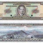 Узорци новчаница које су Енглези штампали почетком 1943. године, када су планирали да се искрцају на Јадранско море и да у сарадњи са четницима ослободе земљу