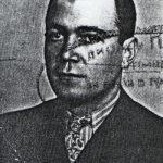 Мајор Александар Михајловић, један од команданта београдских илегалаца. Убијен у сукобу са комунистима 1. маја 1945. године