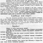 Четнички проглас из устанка 1941. године