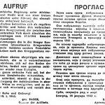 Проглас главнокомандујућег немачког генерала у Србији, Бадера, против генерала Драже Михаиловића