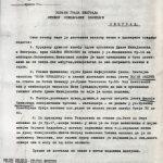 Још једна љотићевска пријава др Војина Андрића Гестапоу, од 8. новембра 1941. године