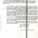 Записник о саслушању др Војина Андрића у Специјалној полицији града Београда, 14. новембра 1941. године