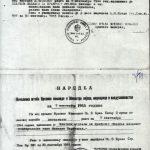 Наредбе генерала Драже Михаиловића о одликовању Михаила Наумовића и Ивана Лазаревића