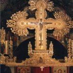 Крст у манастиру Благовештење