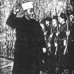 Исламски имам нацистичким поздравом обраћа се Скендербег дивизији.