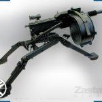 Аутоматски бацач граната БГА 30 mm