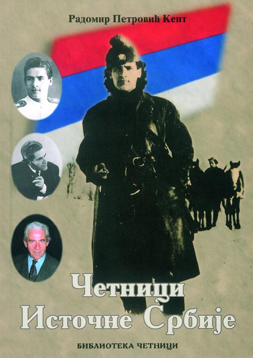 Cetnici istocne srbije