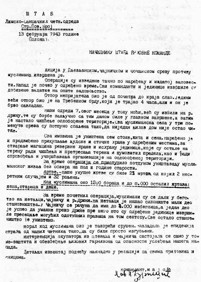 Фалсификован Ђуришићев извештај