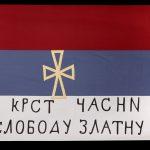 I-1040 Zastava
