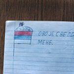 Порука детета избеглице из Српског Сарајева СНИМИО: Саша Савовић
