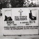 Оскрнављено српско гробље у Копачима крај Горажда, јула 1994. године СНИМИО: Саша Савовић