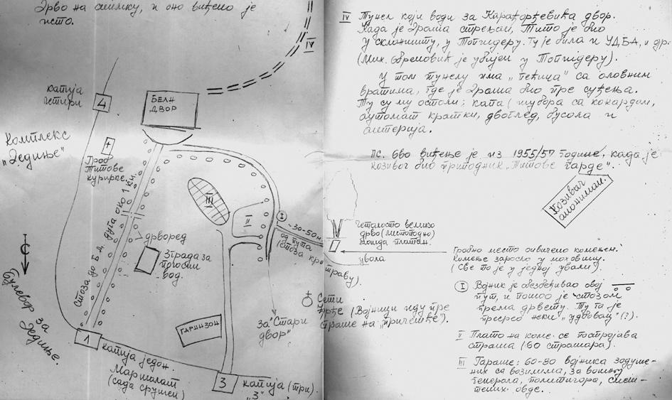 Мапа са Дражиним гробом