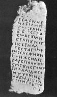 Otimacina jezika, slika 3