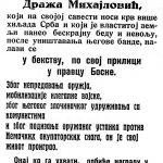 """Пошто немачка офанзива на Равну Гору, звана """"Михаиловић"""", а изведена почетком децембра 1941, није успела, Немци су одмах уценили Дражину главу"""