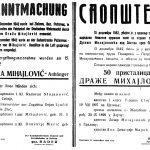 Немачко саопштење о стрељању четника и четничких присталица