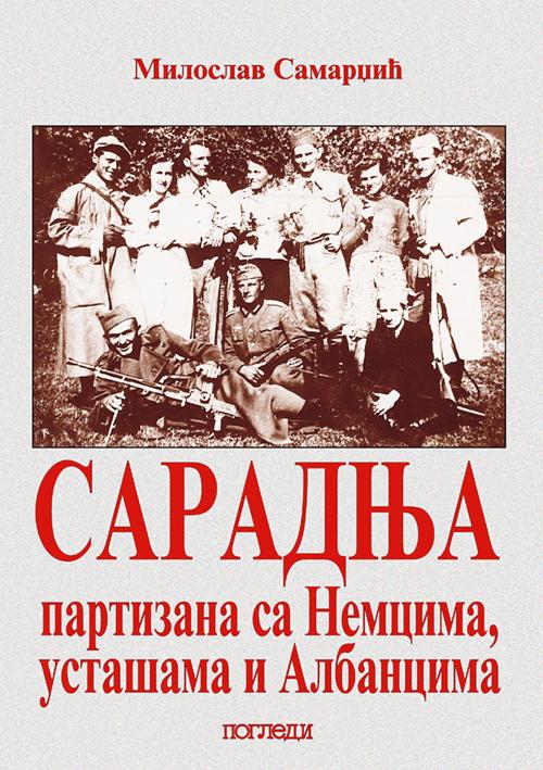 Saradnja partizana sa Nemcima ustasama i Alb copy za NET