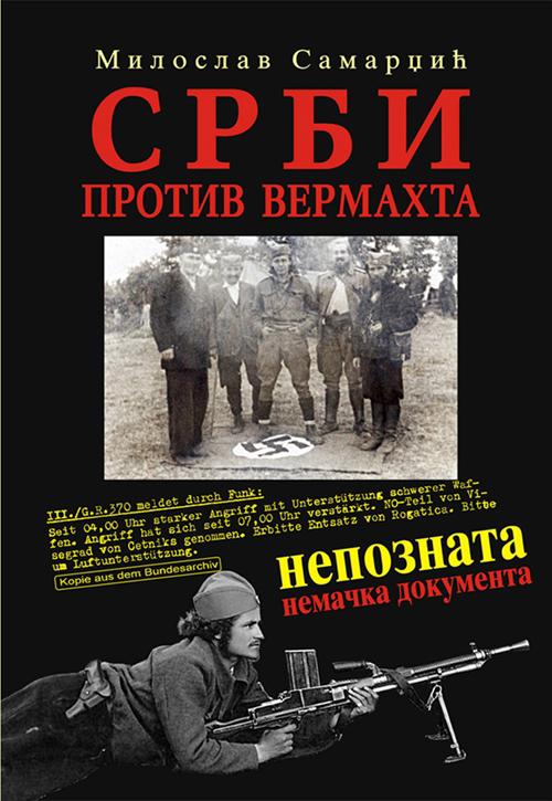 Srbi protiv Vermahta - naslovna 1