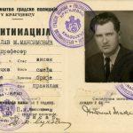 Легитимација Светислава Максимовића