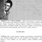 Живан Илић из Чумића. Поред слике је његово писмо из затвора у Крагујевцу, а испод почетак решења о рехабилитацији (из књиге ''Пут до пакла и натраг'')