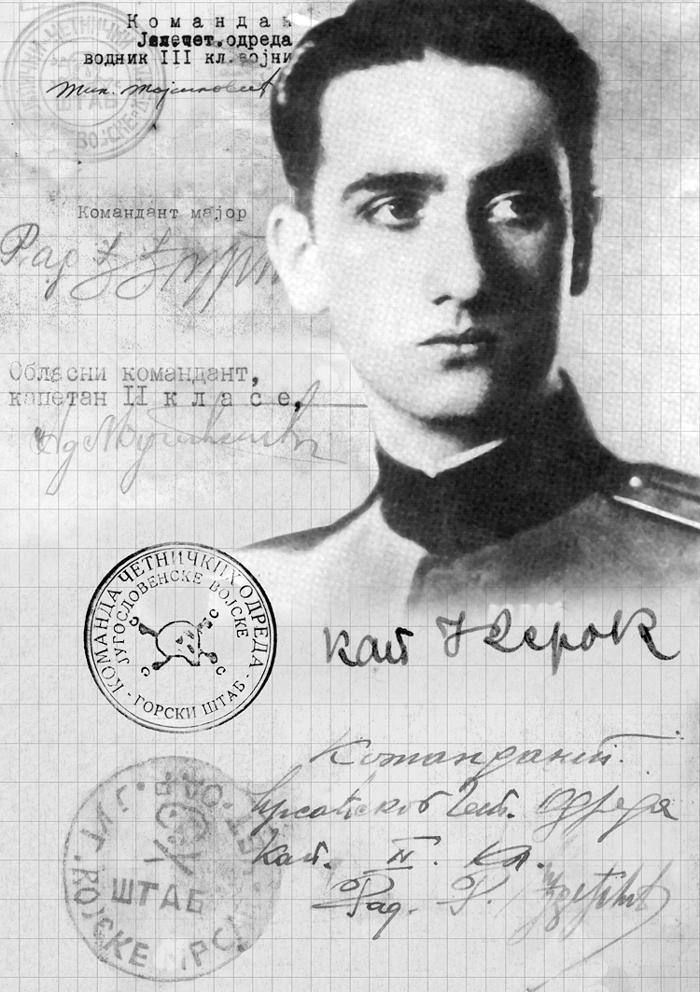 Капетан Јован Дерок, печати и потписи из 1941.