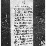 Чланови једне српске породице, које су Хрвати поклали у селу Читлуку код Козарске Дубице 30. августа 1941. године