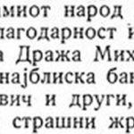 Факсимил из брошуре ''Свидетелства на народот за предателство и злочините на Дража Михаилович'', објављене 1946. године у Скопљу; само у овој брошури је објављено да је Калабић ликвидиран