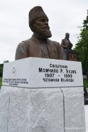 Voyvoda Djujich monument at St. Sava Monastery in Libertyville, IL U.S.A. Photo by Aleksandra Rebic, June 22, 2007