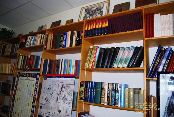 Djujiceva biblioteka 2
