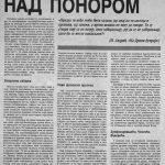 Чланак из ''Погледа'' од 12. октобра 1990, страна 3