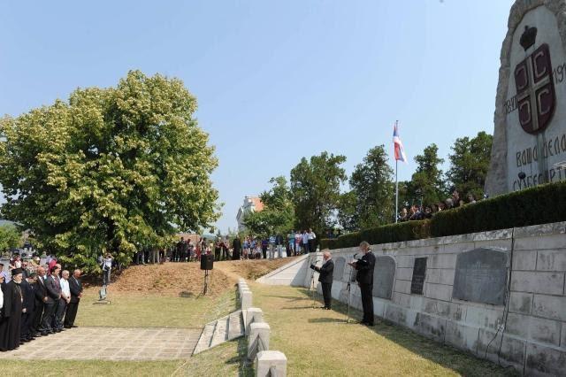 The Tekerish memorial (BetaMUP)