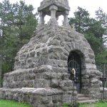 44.Споменик на Мачковом камену