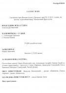 Scanned at 24.12.2013 17-52 (0) NET