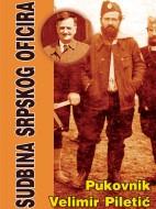 Sudbina srpskog oficira korica 3 510x680