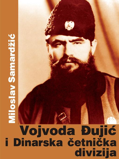 Vojvoda Djujic korica 3 510x680