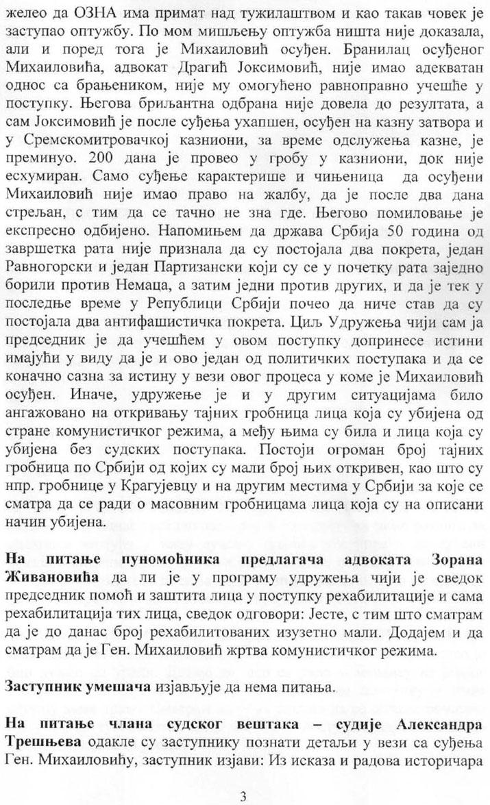 2014, 06, 06, zapisnik sa rocista_Page_3