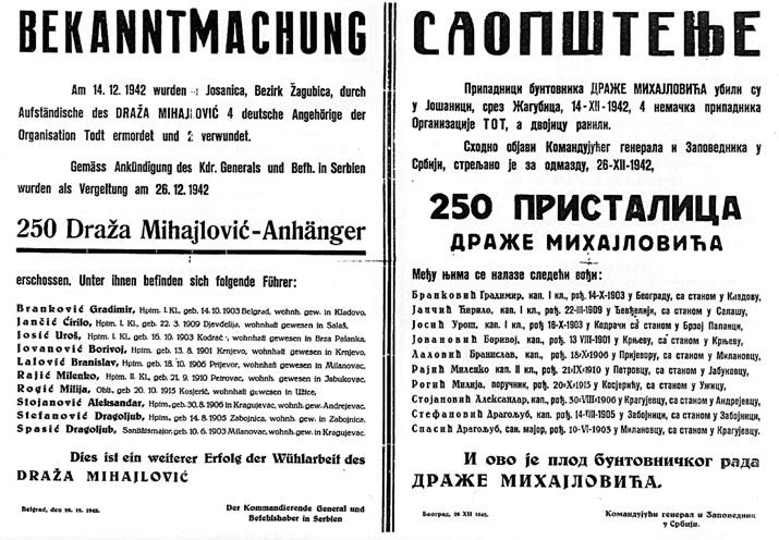 Капетан Бранковић - први од 250 стрељаних