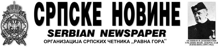 glava novine2 NET